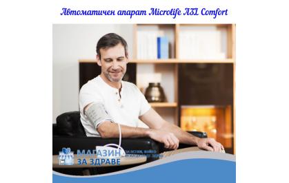 Апарат-Microlife-А3L-Comfort-е..
