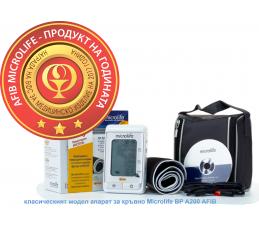 Автоматичен апарат за измерване на кръвното налягане Microlife модел BP A200 Afib с функция за откриване на предсърдното мъждене