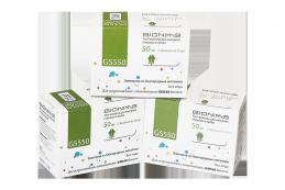 Ленти за тестване на кръвната захар с глюкомер Bionime GM550 - ПРОМОКОМПЛЕКТ