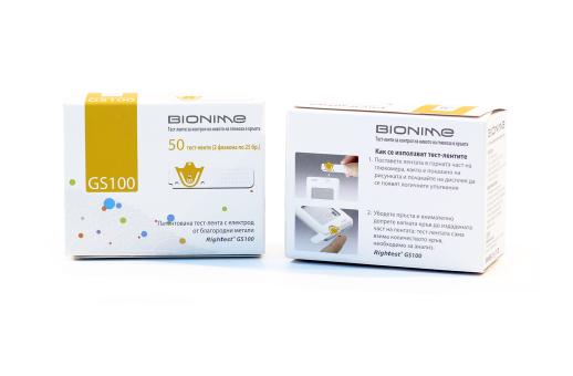 Тест ленти за глюкомер Bionime GM100 - ПРОМОЦИЯ 100 бр. в оп.