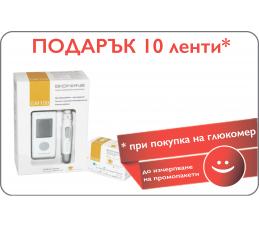 Глюкомер Bionime GM100 плюс 50 тест-ленти - ПРОМОКОМПЛЕКТ