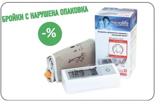 Автоматичен апарат за кръвно Microlife модел BP A90