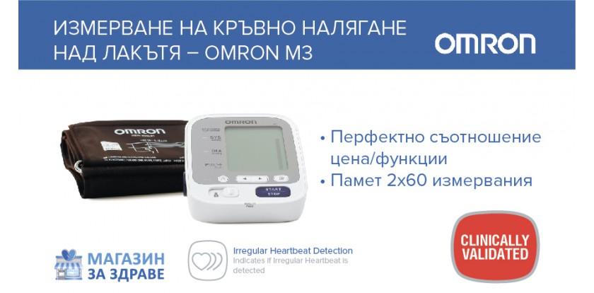 banner-home-M3-Omron