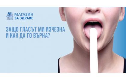Инхалатор-при-ларингит..