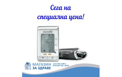 Апарат-за-кръвно-Microlife-A20..